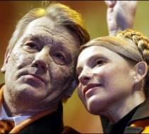Yushchenko Timoshenko